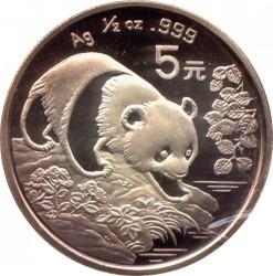 Moneta > 5yuan, 1994 - Cina  (Panda) - reverse