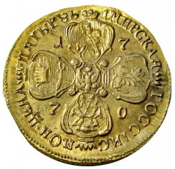 Münze > 5Rubel, 1766-1776 - Russland  - obverse