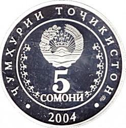 Монета > 5сомони, 2004 - Таджикистан  (10 лет Конституции) - obverse