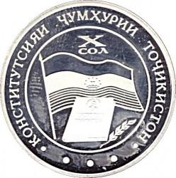 Монета > 5сомони, 2004 - Таджикистан  (10 лет Конституции) - reverse