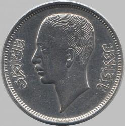 Moneda > 20fils, 1938 - Irak  - obverse