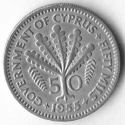 Монета > 50милей, 1955 - Кипр  - reverse