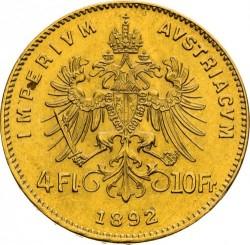 Монета > 4флорина, 1870-1892 - Австрия  - reverse