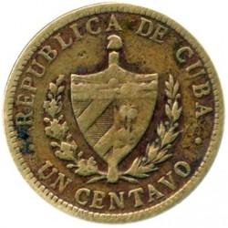 Монета > 1сентаво, 1943 - Куба  - obverse