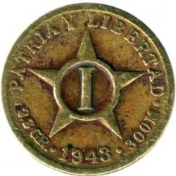 Монета > 1сентаво, 1943 - Куба  - reverse