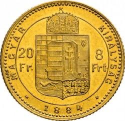 Moeda > 8forinte, 1880-1890 - Hungria  - reverse