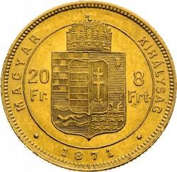 Münze > 8Forint, 1870-1880 - Ungarn  - reverse