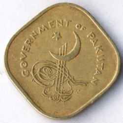 Moneta > 5paisa, 1962 - Pakistan  - obverse