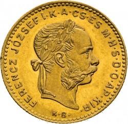 Монета > 4форинта, 1880-1890 - Унгария  - obverse