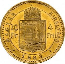 Монета > 4форинта, 1880-1890 - Унгария  - reverse