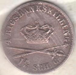 Кованица > 4ригсбанкскилинга, 1841-1842 - Данска  - reverse