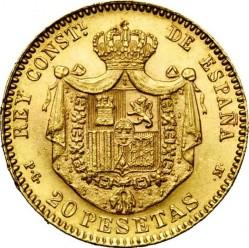 العملة > 20بيزيتا, 1892 - إسبانيا  - reverse