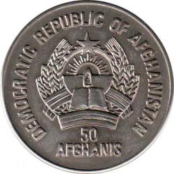 Moneta > 50afgani, 1987 - Afganistan  (Światowy Fundusz na Rzecz Ochrony Zwierząt - Leopard ) - obverse