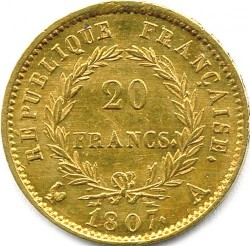 سکه > 20فرانک, 1807 - فرانسه  (Old type: w/o wreath) - reverse
