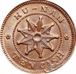 Монета > 10кэш, 1912 - Китай - Республика  (Медь /коричневый цвет/) - obverse
