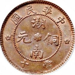 Монета > 10кэш, 1912 - Китай - Республика  (Медь /коричневый цвет/) - reverse