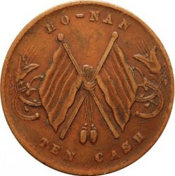 Νόμισμα > 10Κάς, 1913 - Κίνα - Δημοκρατία  - reverse