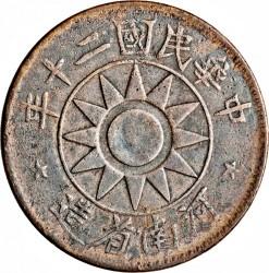 Νόμισμα > 50Κάς, 1931 - Κίνα - Δημοκρατία  - obverse