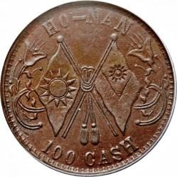 Νόμισμα > 100Κάς, 1928 - Κίνα - Δημοκρατία  - obverse