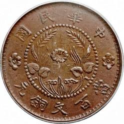 Νόμισμα > 100Κάς, 1928 - Κίνα - Δημοκρατία  - reverse