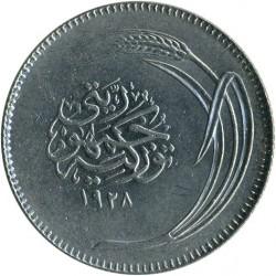 Монета > 25куруша, 1926-1928 - Турция  - obverse