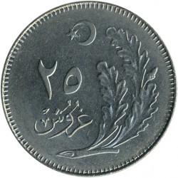 Монета > 25куруша, 1926-1928 - Турция  - reverse
