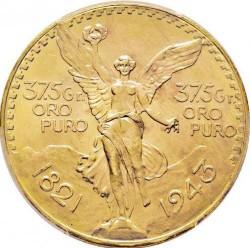 מטבע > 50פסו, 1943 - מקסיקו  - reverse