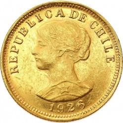 מטבע > 50פסו, 1926-1966 - צ'ילה  - obverse