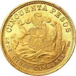 מטבע > 50פסו, 1926-1966 - צ'ילה  - reverse