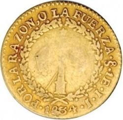 Монета > 1ескудо, 1824-1834 - Чилі  - reverse