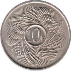 Монета > 10франков, 1968-1971 - Бурунди  (ФАО - Продовольственная программа) - reverse