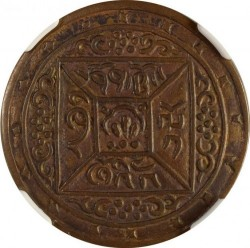 Moneta > ¼šo, 1909 - Tibetas  - obverse
