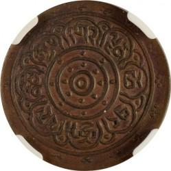 Moneta > ¼šo, 1909 - Tibetas  - reverse