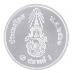 Coin > 1satang, 2018 - Thailand  - reverse