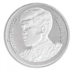 Coin > 5satang, 2018 - Thailand  - obverse