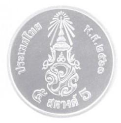 Coin > 5satang, 2018 - Thailand  - reverse