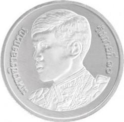Coin > 10satang, 2018 - Thailand  - obverse