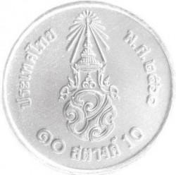 Coin > 10satang, 2018 - Thailand  - reverse