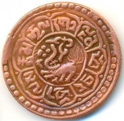 Монета > 1шо, 1924 - Тібет  (Горизонтальний напис на реверсі) - obverse