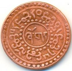 Монета > 1шо, 1924 - Тібет  (Горизонтальний напис на реверсі) - reverse