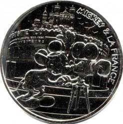 Moneta > 10eurų, 2018 - Prancūzija  (Lyon) - reverse