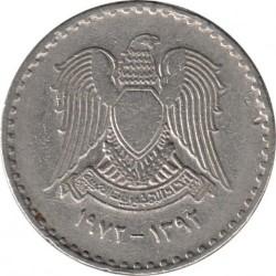 Moneta > 50piastre, 1972 - Siria  (25° anniversario - Partito Baʿth Arabo Socialista) - obverse
