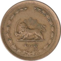 מטבע > 50דינר, 1979 - איראן  - obverse