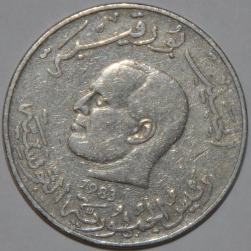 1 Dinar 1976 1983 Tunesien Münzen Wert Ucoinnet