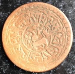 Монета > 1шо, 1928 - Тібет  (Горизонтальний напис на реверсі) - obverse