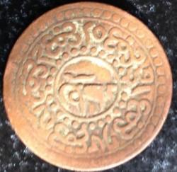 Монета > 1шо, 1928 - Тібет  (Горизонтальний напис на реверсі) - reverse
