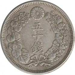 Coin > 50sen, 1912-1917 - Japan  - reverse