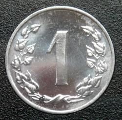 Monēta > 1hellers, 1991-1992 - Čehoslovākija  - reverse