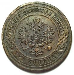 Mynt > 3kopek, 1911 - Russland  - obverse