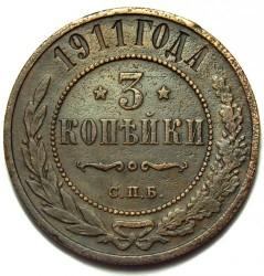 Mynt > 3kopek, 1911 - Russland  - reverse
